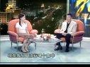 金正昆 现化礼仪之社交礼仪 13 待客 (1)