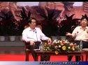 王立群读史记系列讲座5 王立群对话易中天 论曹魏文化与许昌