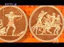 世界历史11—古代希腊文化