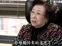 [韩剧] 爱恨一线间[国语]80