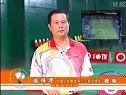 羽毛球实用技术系列教学片 陈伟华,18 前场技术(五)勾对角