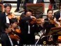 陈刚:小提琴协奏曲王昭君 小提琴独奏 潘寅林