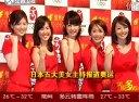 日本五大女优主持报道奥运会