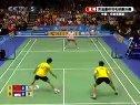 2007年苏迪曼杯羽毛球混合团体赛决赛男双蔡赟傅海峰VS基多陈甲亮