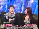 20070120有線怪談【不思議自由行之點將錄】①