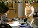 [韩剧] 爱恨一线间[国语]08