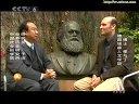世界历史-65马克思主义诞生