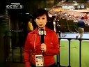 2006年第24届汤姆斯杯决赛中国vs丹麦采访与颁奖