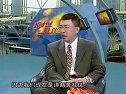 金正昆商务礼仪-商务用餐-自助餐