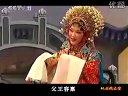 《女驸马》黄梅戏吴琼