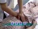 中医女性保健 中医美容全集