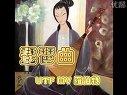 叶栋与《敦煌曲谱》 - zhanglongqun65 - 龙飞凤舞