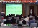 动平衡机操作上海剑平2012年度春季平衡机培训班视频