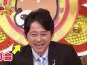 ここ掘れ!ワンワン! 無料動画〜2012年8月19日