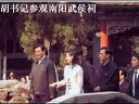 南阳农运会flash宣传短片