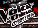 中国好声音20120930 总决赛第十四期 (完整版)