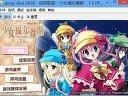PSP游戏《侦探歌剧:少女福尔摩斯1.5》汉化测试视频