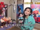 鄧紫棋 無敵破壞王 粵語配音香港版預告 Wreck-It Ralph Trailer C
