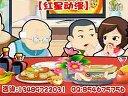 黄石动画公司 黄石体育动漫公司 黄石环保flash动画公司
