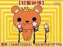 永州动画公司 永州玩具动漫公司 永州展会flash动画公司