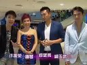 8频道跨年派对 Ch 8 Countdown 2013 - Tay Ping Hui  Qi Yu Wu