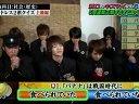 キス濱ラーニング 戦国食べラーニング 後編 動画~2013年1月16日
