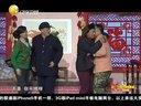 《2013辽视春晚》赵本山 赵海燕 刘晓光《中奖了》