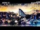 《爱在天涯》- 杨钰莹 (央视剧<射天狼>片尾曲)