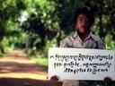『柬埔寨』Pou Khlaing - 3 Don'ts (2013)