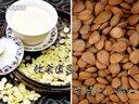孕期饮食慎忌食材-苦杏仁和核桃