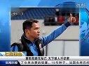 黯然下课的少帅朱炯  - 中超上海申鑫队主教练