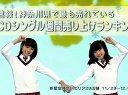 sakusaku もあゆい 冬編(201212)