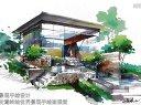 手绘名家支嵩岭 (绘世界暑假第一期景观手绘班 课堂记录)