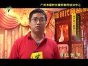 上海窗帘培训班新时代窗帘培训