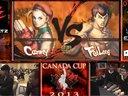 【加拿大杯2013 Day3】《街霸4AE》敗組半決賽 Fuudo vs 拳霸小孩