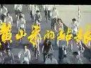 【国产经典老电影】1984年 黄山来的姑娘