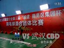 武汉地铁特招VS中央商务区-城建行业羽毛球比赛-男双半决赛-aisi