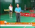 陈伟华羽毛球教学46