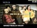 马云赢在中国励志演讲 雅求QQ498082994!