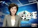台湾48名少女模特被骗遭侵犯
