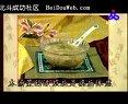 中华传世养生药膳 妇健篇 01