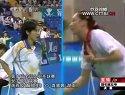 2005年第十届全运会羽毛球赛女单决赛蒋燕皎VS龚睿娜