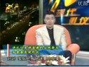 金正昆 现化礼仪之社交礼仪 02 社会公德 (1)