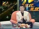 金正昆 现化礼仪之社交礼仪  01 社交礼仪概述 (2)