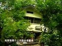 探访杭州历史建筑