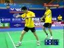 2008年全国羽毛球锦标赛男双第一轮王伟于昊VS柴彪宋风练