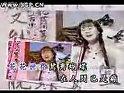 0911新鸳鸯蝴蝶梦卓依婷