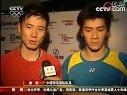 中国羽毛球男队第七次夺得汤姆斯杯