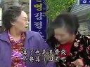 [韩剧][好想談戀愛]76[国语版]
