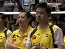 中国队第7次捧起苏迪曼杯2009年第11届苏迪曼杯世界羽毛球颁奖仪式